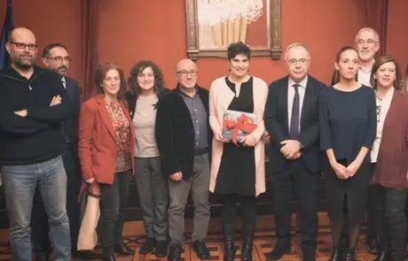 Entrega del XII Premio Internacional Compostela de Álbum Ilustrado